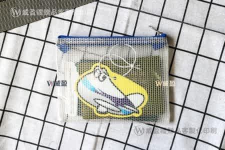 IMG_2746-加厚夾網拉鍊袋