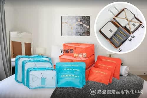 space-bag-6件式收納袋