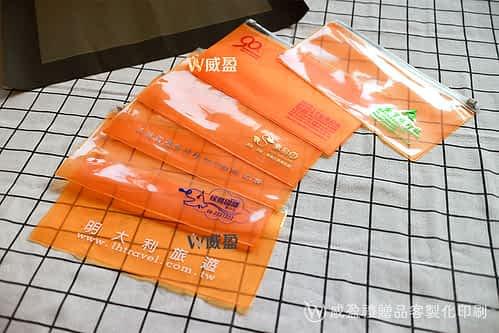 IMG_2398-夾鏈袋資料袋文件袋客製化印刷