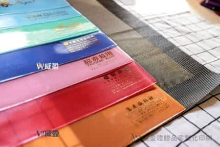 IMG_2688-夾鏈袋資料袋文件袋客製化印刷