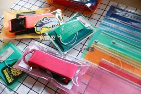 IMG_2606-夾鏈袋資料袋客製化印刷