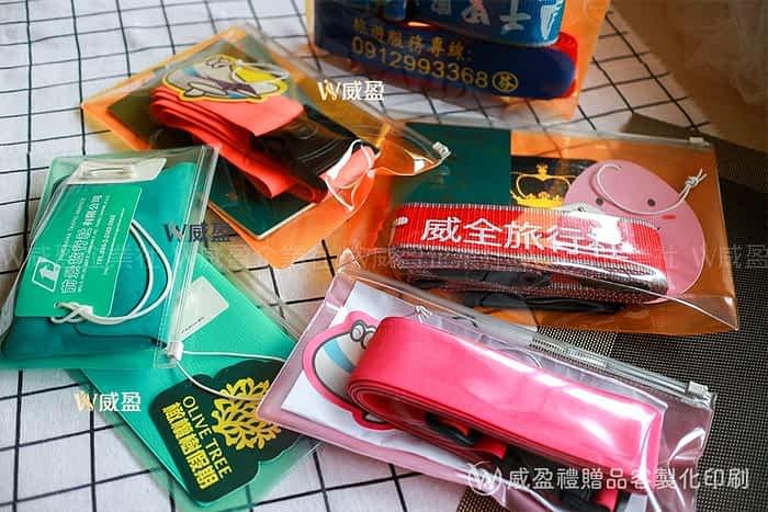 IMG_2511-夾鏈袋資料袋文件袋客製化印刷