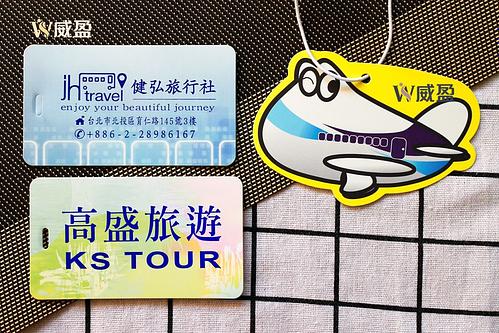 IMG_2083-行李牌印刷吊牌燙金