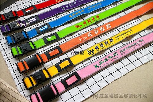 IMG_2990-print-扣具束繩