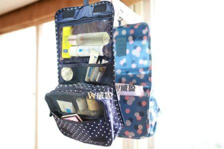 IMG_5700-盥洗包