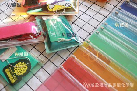 IMG_2616.空白夾鏈袋資料袋