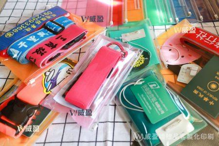 IMG_2599-1.空白夾鏈袋資料袋