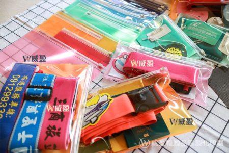 IMG_2596-空白夾鏈袋資料袋