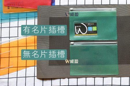 IMG_2476-空白資料袋夾鏈袋