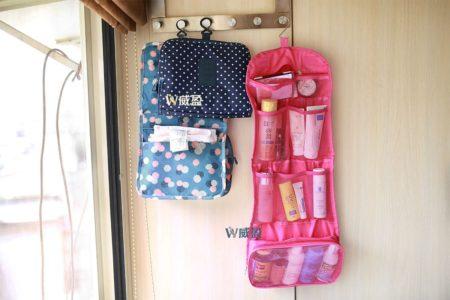IMG_5720-盥洗包