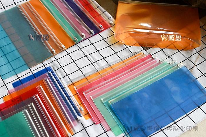 IMG_2462-夾鏈袋資料袋文件袋客製化印刷