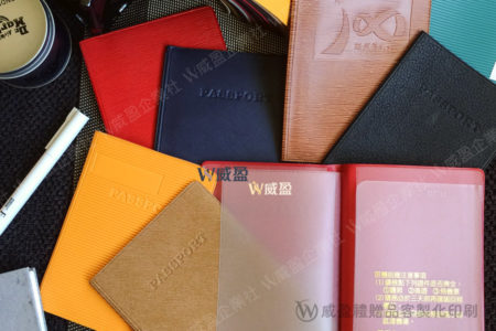 IMG_5504.護照套客製化印刷