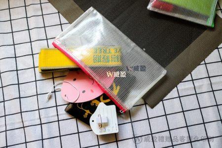 IMG_2749-雙層夾網拉鏈袋