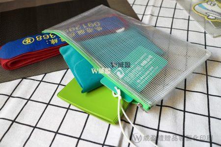 IMG_2742-雙層夾網拉鏈袋