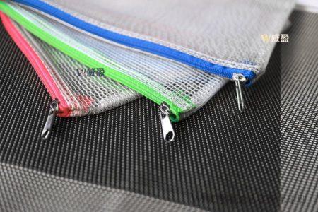 IMG_2727-雙層夾網拉鏈袋