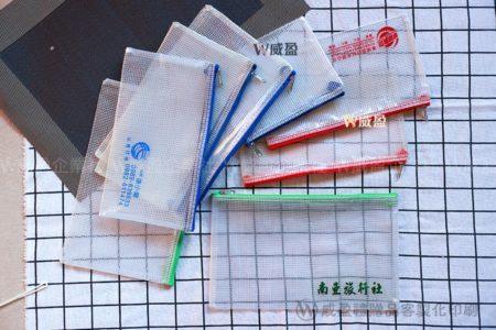 IMG_2345-雙層夾網拉鍊袋印刷
