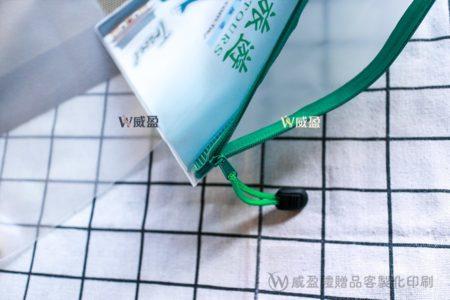 IMG_2381-拉鍊袋彩色印刷