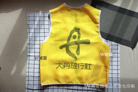 IMG_2285-活動背心客製化印刷