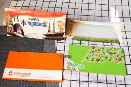 IMG_2763-機票卷夾彩色印刷