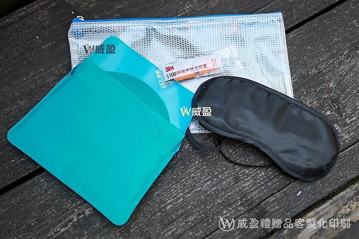 IMG_9660-禮贈品套組客製化印刷-充氣枕眼罩耳塞