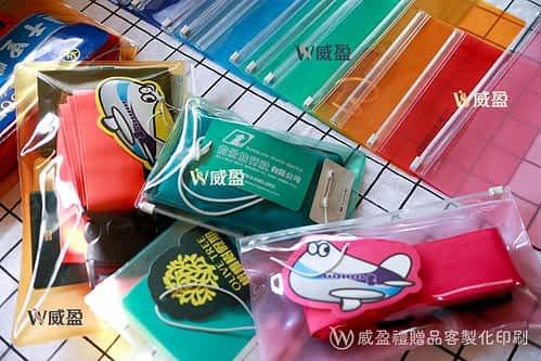 IMG_2629.空白夾鏈袋資料袋