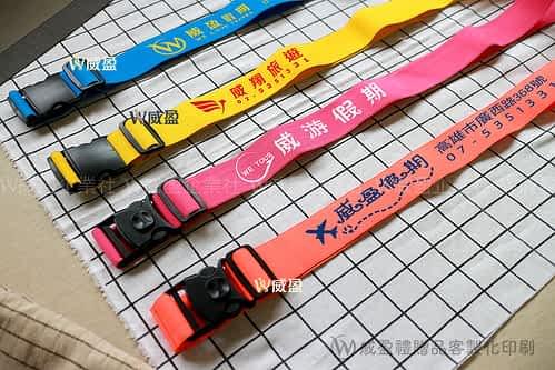 IMG_2997-print-彈性束繩客製化印刷
