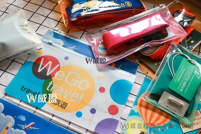 IMG_2541-夾鏈袋資料袋客製化印刷