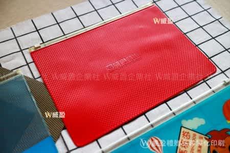 IMG_2362-夾鏈袋客製化烙印
