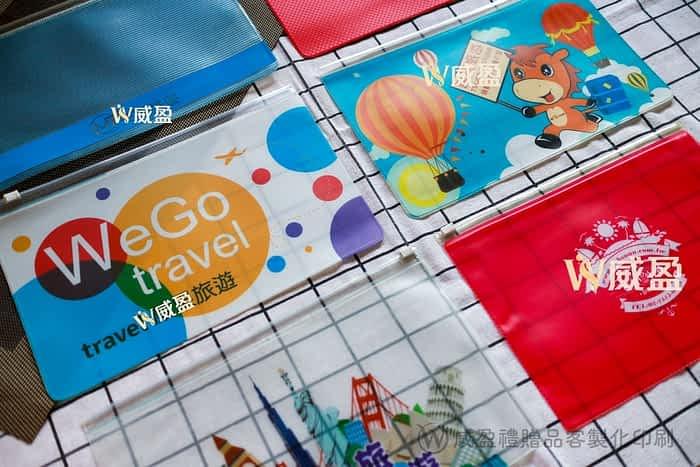 IMG_2364-夾鏈袋客製化彩色印刷