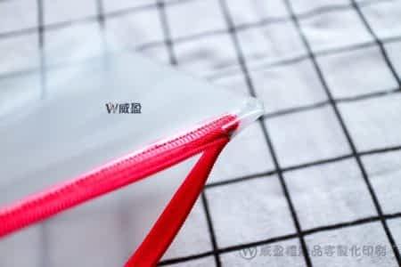 IMG_2383-拉鍊袋彩色印刷