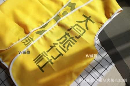 IMG_2293-活動背心客製化印刷