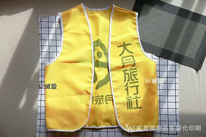 IMG_2278-活動背心客製化印刷