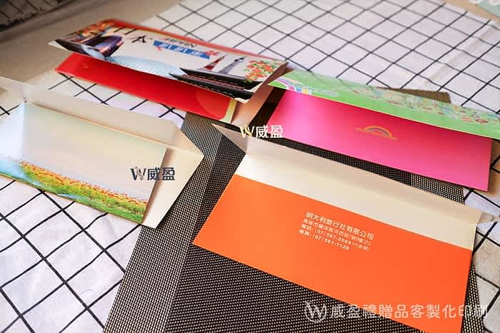 IMG_2772-機票卷夾客製化印刷