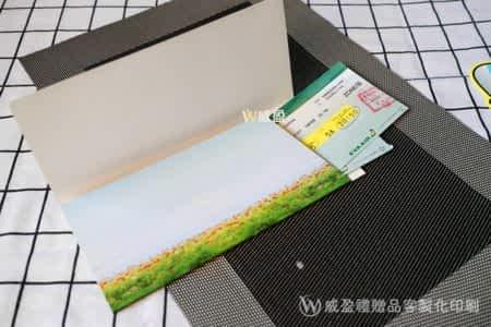 IMG_2769-機票卷夾客製化訂製