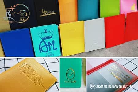IMG_8298-IMG_4749-IMG_8555-IMG_4759-護照套客製化印刷燙金烙印