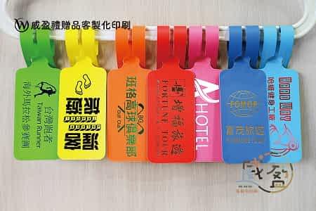 IMG_4721-print.酒瓶式行李牌/識別證/名牌印刷