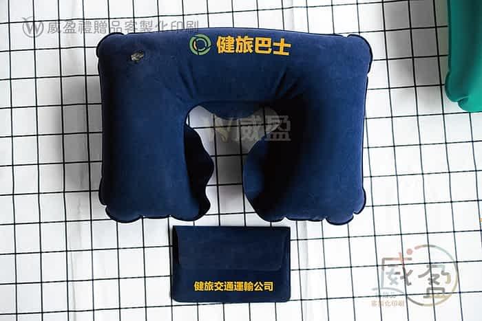 IMG_4415-print-充氣頭枕附收納袋可印刷