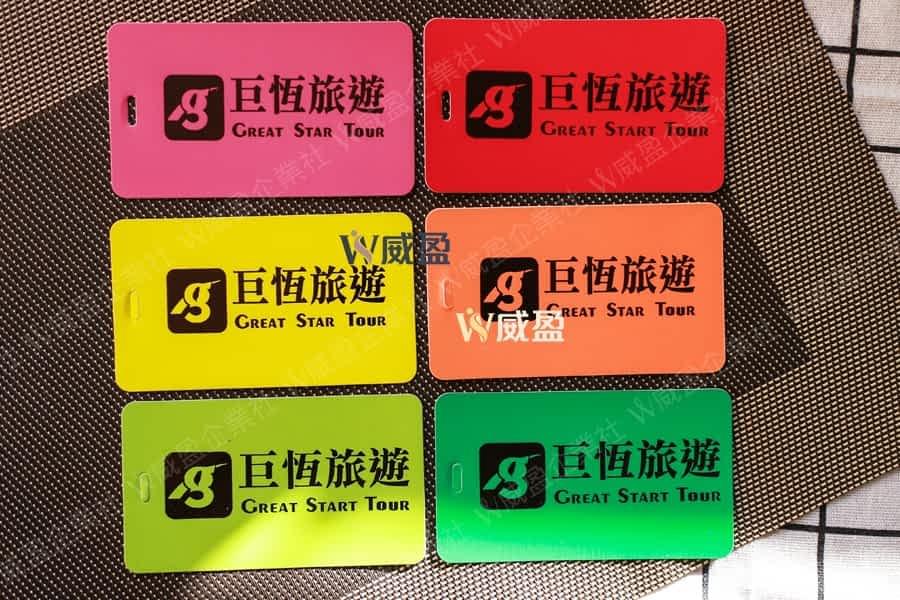 IMG_2091-多色行李牌客製化印刷印黑色