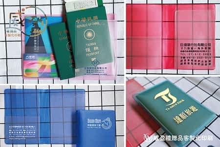 IMG_4529-4574-4605-4739-護照套客製化燙金印刷