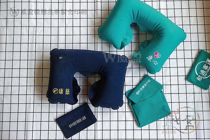 IMG_4422-print-充氣枕附收納袋客製化印刷