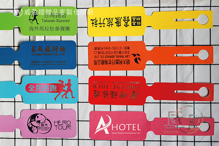 IMG_4641-print-識別證印刷/吊牌