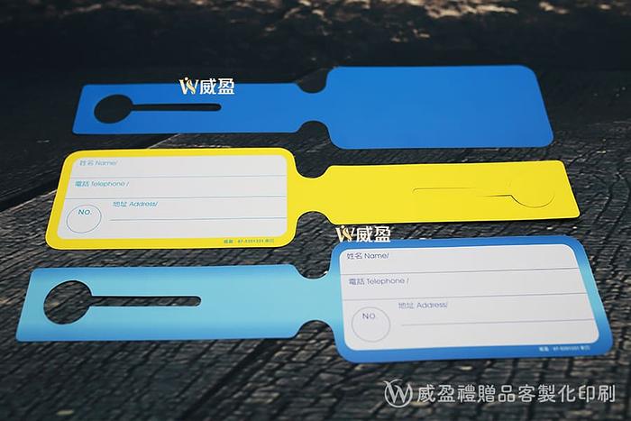 IMG_7603-酒瓶式行李牌客製化印刷