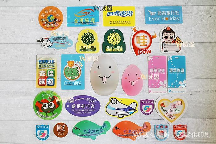 IMG_8579-行李牌彩色印刷