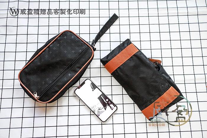 IMG_5081-隨身攜帶收納袋