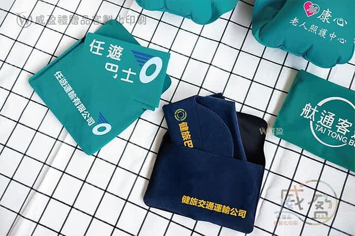 IMG_4388-print-頭枕附收納袋可印刷