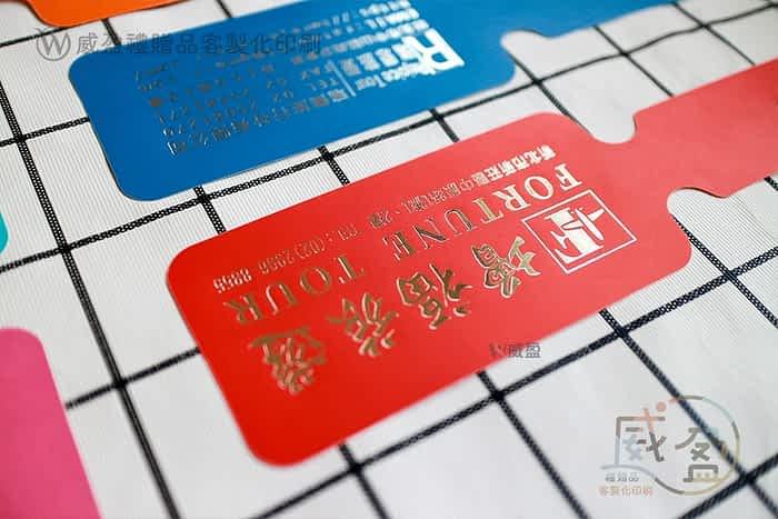 IMG_4670-識別證印刷/酒瓶式吊牌/掛牌