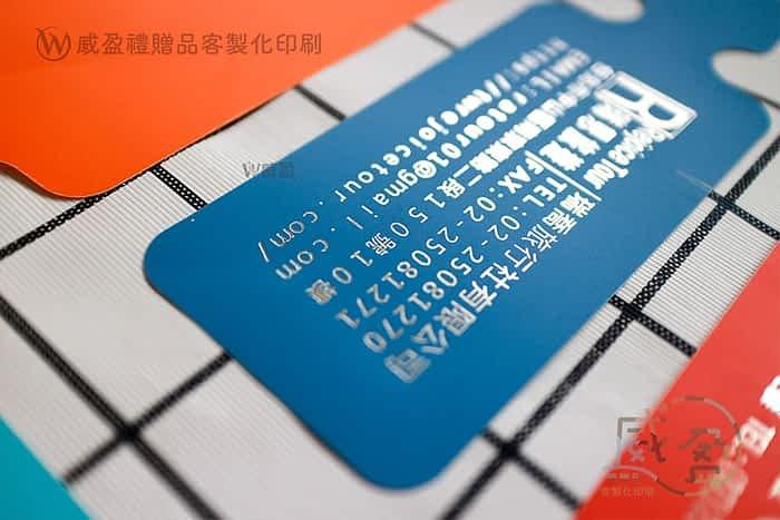 IMG_4671識別證印刷/酒瓶式吊牌/掛牌